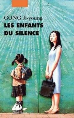 Les enfants du silence, Gong, Ji-young