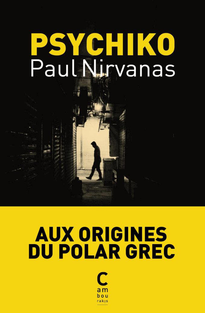 Psychiko, Nirvanas, Paul
