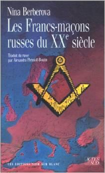Les francs-maçons russes du XXème siècle