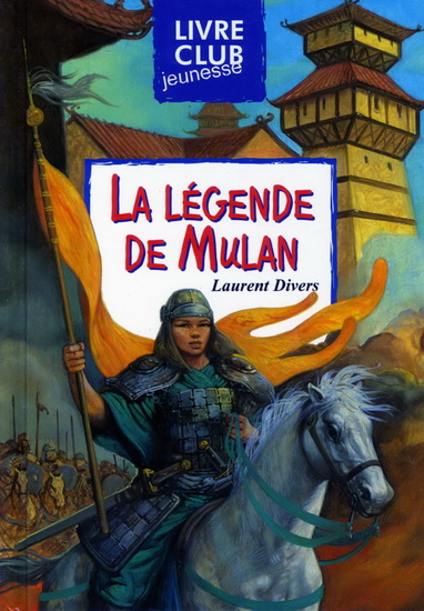 La légende de Mulan, Divers, Laurent