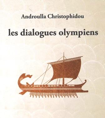 Les dialogues olympiens : [la mythologie ça se discute]