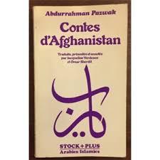 Contes d'Afghanistan, Pazwak, Abdurrahman