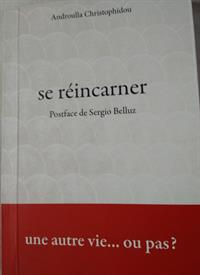 Se réincarner, Christophidou, Androulla
