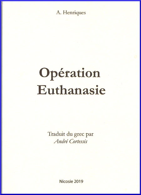 Opération Euthanasie, Christophidou, Androulla