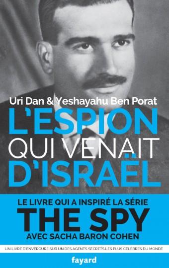 L'espion qui venait d'Israël, Dan, Uri