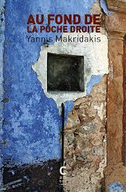Au fond de la poche droite, Makridakis, Yannis